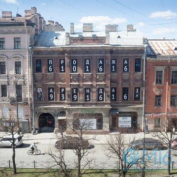Здание 2588 м2 в самом центре Петербурга - Фото 3