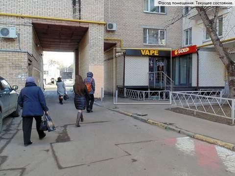 Продажа псн 30.7 м2, м. Кузьминки, - Фото 3