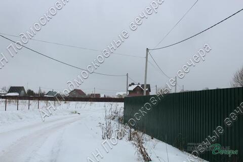 Варшавское ш. 40 км от МКАД, Ясенки, Участок 25 сот. - Фото 4