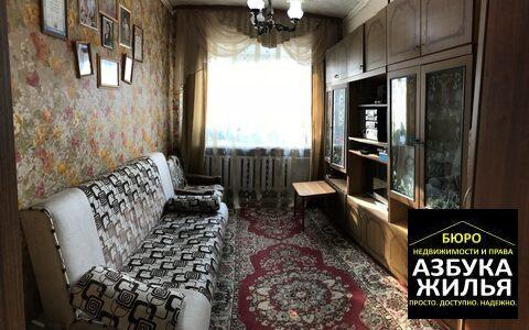 2-к квартира на пос. Зеленоборский 18 за 800 000 руб - Фото 3