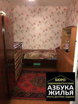 3-к квартира на Дружбы 7 за 1.2 млн руб - Фото 3