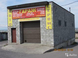 Продажа готового бизнеса, Магнитогорск, Ул. Гагарина - Фото 1