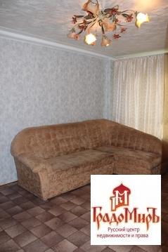 Сдается комната, Дмитров г, 16м2 - Фото 1