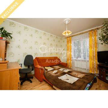 Предлагается к продаже 2-комнатная квартира на ул. Гвардейская, 31 - Фото 4