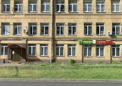 Аренда псн, м. Шоссе Энтузиастов, Ул. Буракова - Фото 4