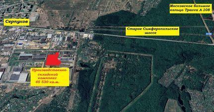 Продажа производственного помещения, Серпухов, Ул. Базовая - Фото 1