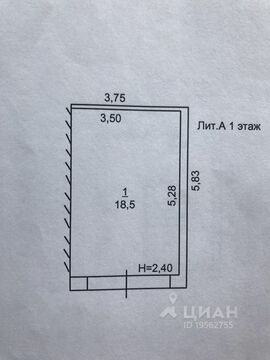 Аренда гаража, Аксай, Аксайский район, Ул. Западная - Фото 1