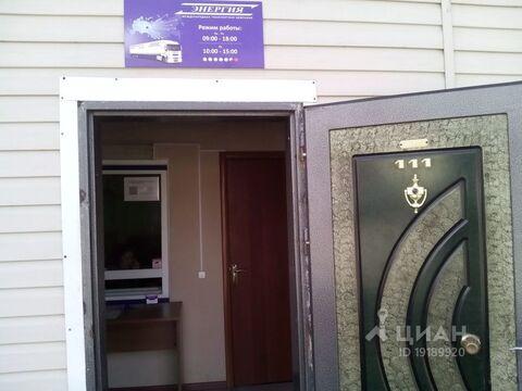 Аренда офиса, Сочи, Ул. Пластунская - Фото 1