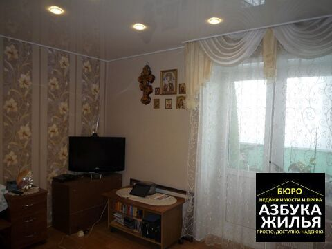 Продажа 3-к квартиры на Максимова 7 за 1.85 млн руб - Фото 2