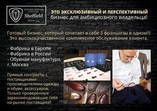 Продажа готового бизнеса, Красноярск, Ул. Авиаторов - Фото 2