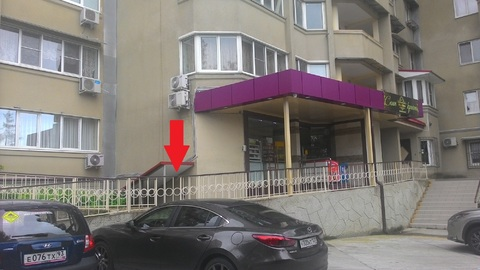 Нежилое помещение 83 м2 для бизнеса в Сочи! - Фото 1