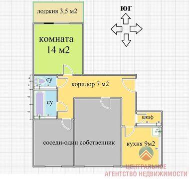 Продажа комнаты, Новосибирск, Ул. Родники - Фото 1