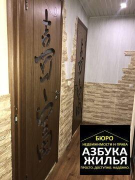 2-к квартира на Дружбы 26 за 1.7 млн руб - Фото 2