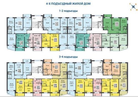 2 980 000 Руб., Продажа квартиры, Новосибирск, Ул. Хилокская, Купить квартиру в Новосибирске по недорогой цене, ID объекта - 322763321 - Фото 1