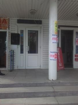 Большое помещение под магазин или ресторан в Королёве - Фото 4