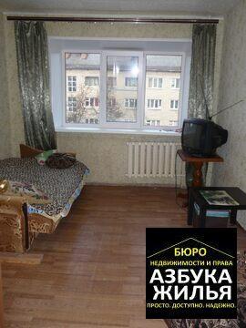 Комната в общежитии 460 000 руб - Фото 2