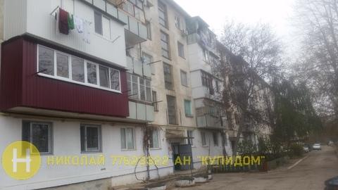 Продается 4 комнатная квартира на Балке - Фото 1