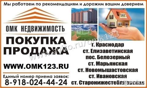 Земельные участки, Октябрьская, д.76 к.12 - Фото 3