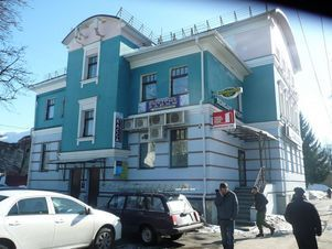 Продажа офиса, Кострома, Костромской район, Ул. Советская - Фото 1