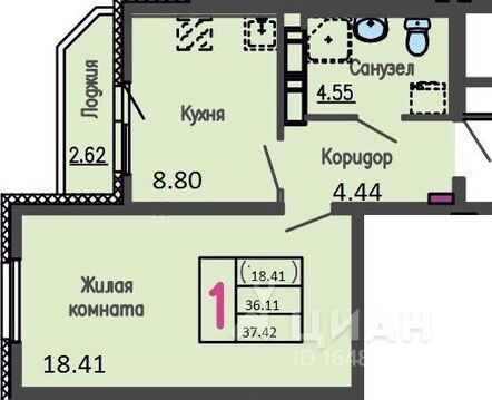 Продажа квартиры, Екатеринбург, Ул. Расточная