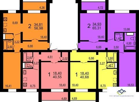 Продам квартиру Копейск, пр.Славы 32 , 8 эт, 60 кв.м, цена 1870 т.р. - Фото 2