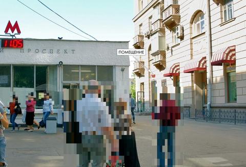 Продается готовый бизнес 129.6 м2 - Фото 4