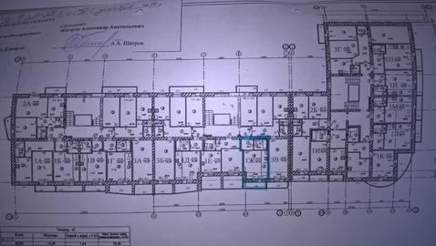Квартира, пр-кт. Коммунистический, д.33 - Фото 4