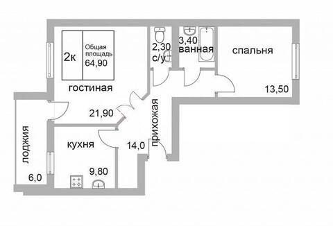 Продажа квартиры, Тюмень, Ул. Избышева, Купить квартиру в Тюмени по недорогой цене, ID объекта - 307452585 - Фото 1