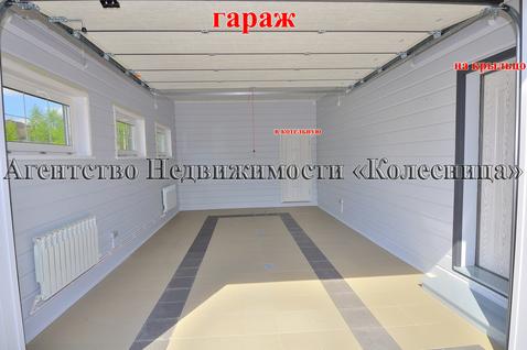 Папино. Новый готовый под ключ коттедж с гаражом, все ком-ции, 20соток - Фото 5
