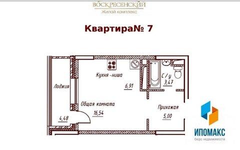 Продается Студия в г.Наро-Фоминск ЖК Воскресенский - Фото 2