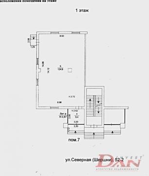 Коммерческая недвижимость, Северная (Шершни), д.52 - Фото 5