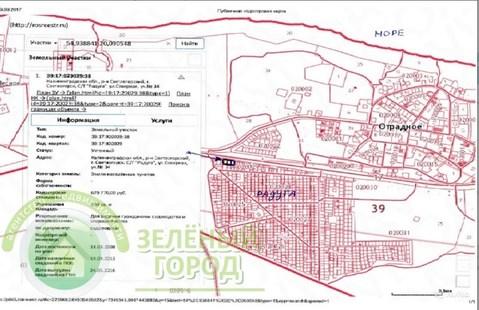 Продажа участка, Отрадное, Гурьевский район, Северная - Фото 1