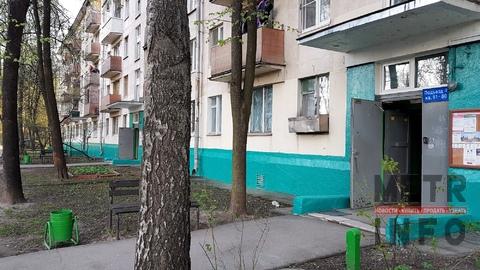 Аренда 1-комн. квартиры у метро Калужская - Фото 3