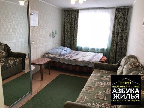 3-к квартира на 3 Интернационала 57 за 1.62 млн руб - Фото 1