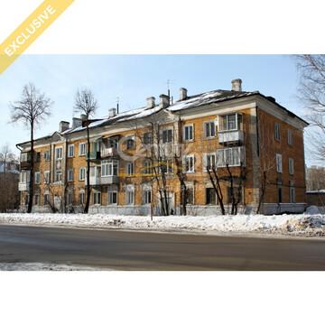 Пермь, Кировоградская, 13 - Фото 1