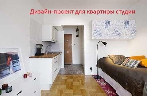 "Квартира-студия ЖК ""Красная поляна"" - Фото 4"