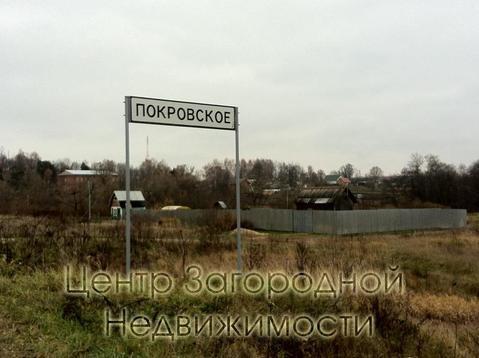 Участок, Новорижское ш, Минское ш, 85 км от МКАД, Покровское д. . - Фото 1