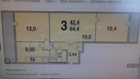 Квартира 68кв.м. на 3 этаж. в живописном месте, в кооп. доме, - Фото 2