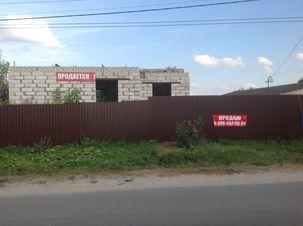 Продажа дома, Брянский район, Улица Московская - Фото 2