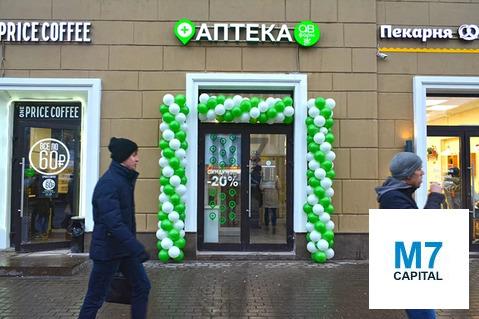Объявление №55830140: Продажа помещения. Москва, Проспект Мира улица, 46-48,