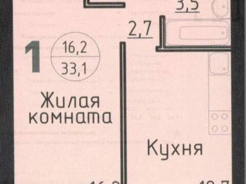 Продажа однокомнатной квартиры на улице Мира, 5 в Самаре, Купить квартиру в Самаре по недорогой цене, ID объекта - 320163504 - Фото 1