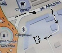 Аренда комнаты, Нальчик, Ул. Идарова - Фото 1