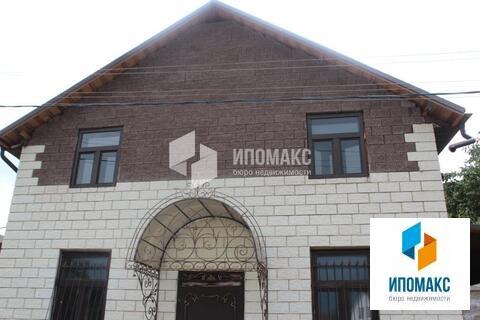 Сдается дом д.Белоусово - Фото 2