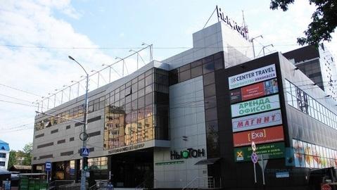Продажа офиса, Краснодар, Шоссе Нефтяников - Фото 1
