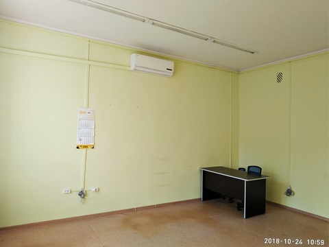 Аренда офиса 27,8 кв.м, ул. им. Рахова - Фото 5