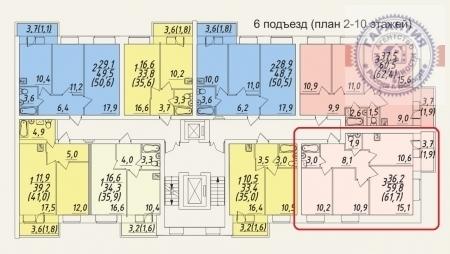 Продажа квартиры, Вологда, Ул. Возрождения - Фото 5