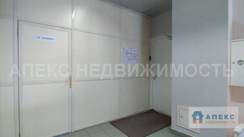 Аренда помещения свободного назначения (псн) пл. 330 м2 под бытовые . - Фото 5