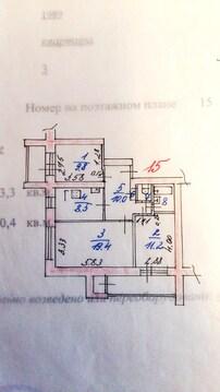 Продаю 3-комнатную квартиру в 63,3м2 в Ивняках - Фото 2