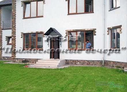 Новорижское ш. 10 км от МКАД, Михалково, Таунхаус 315 кв. м - Фото 2