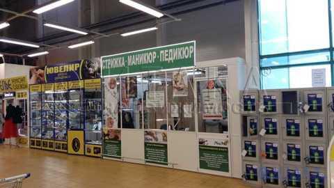 Продажа готового бизнеса, м. Пионерская, Коломяжский пр-кт. - Фото 1